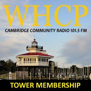 WHCP Lighthouse Tower