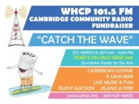 Spring Fundraiser – Catch the Wave!